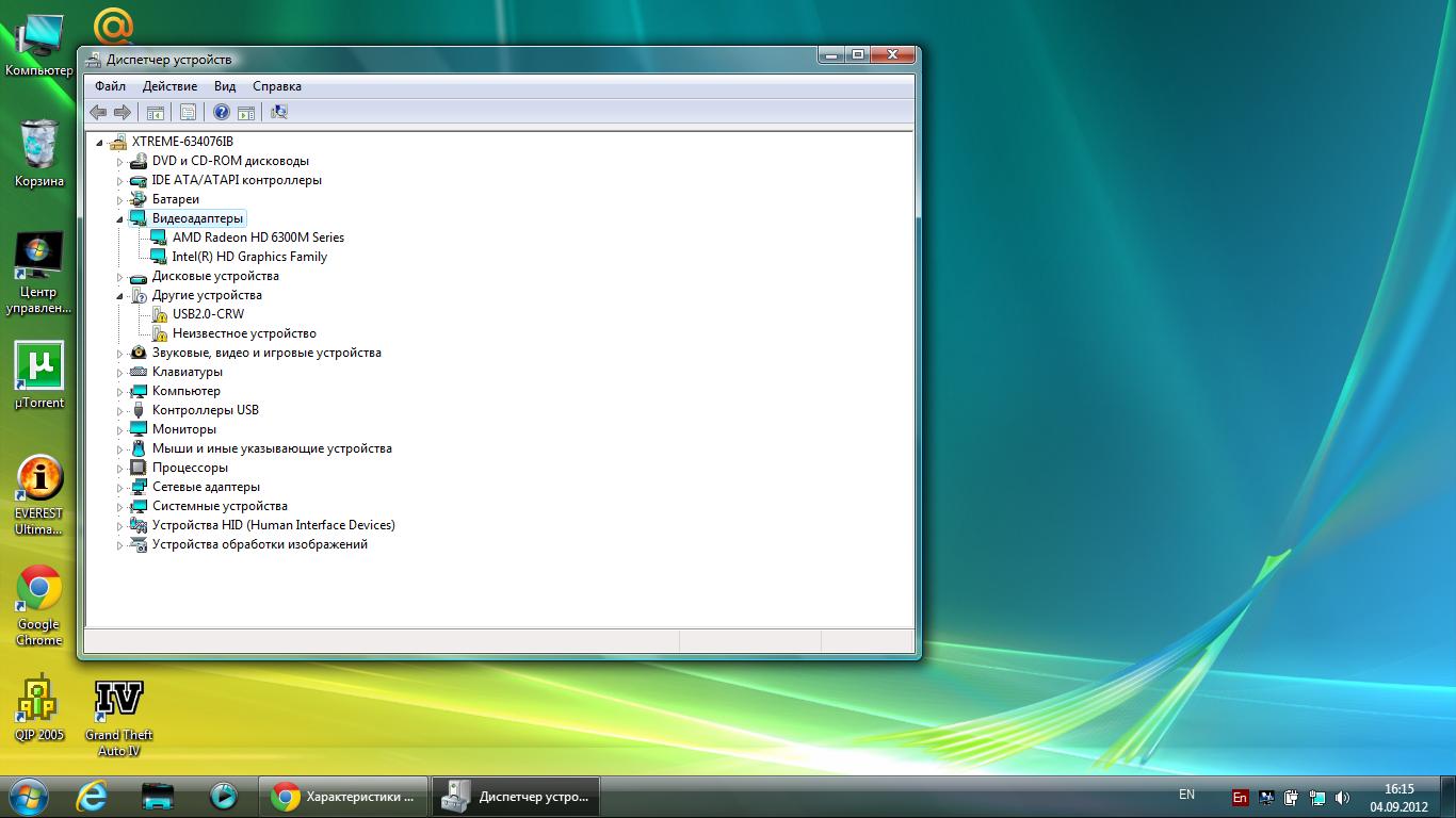 Диск с драйверами lenovo g550 windows 7
