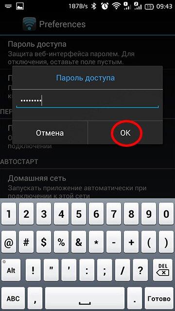 Программы Для Андроид Вай Фай Файл Трансфер Ghj