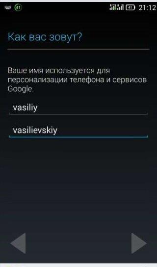 Как добавить аккаунт google на телефоне Lenovo