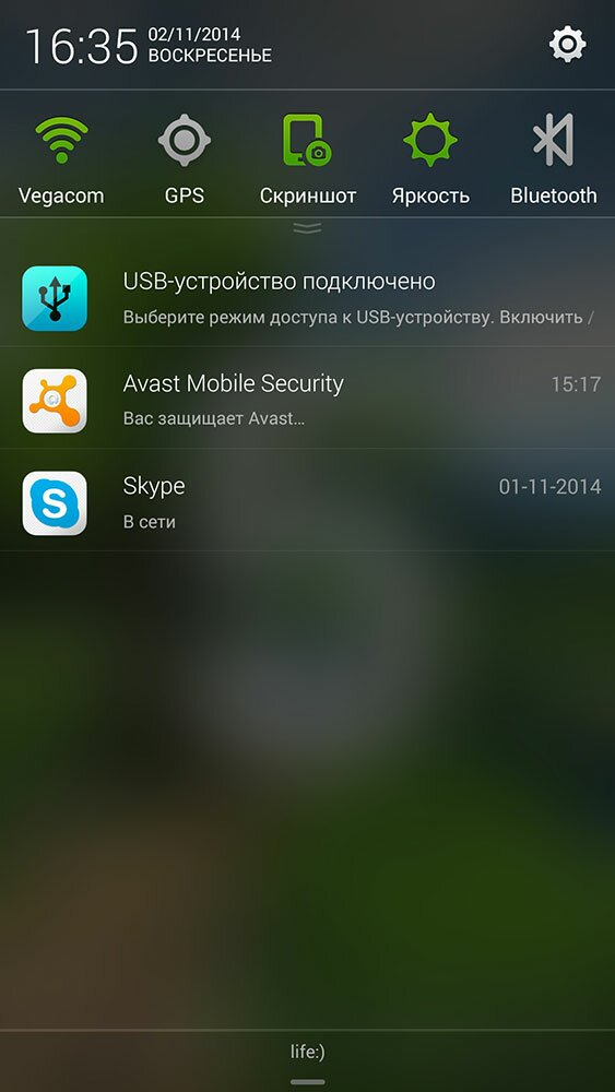 Как Присоединить Андроид К Пк